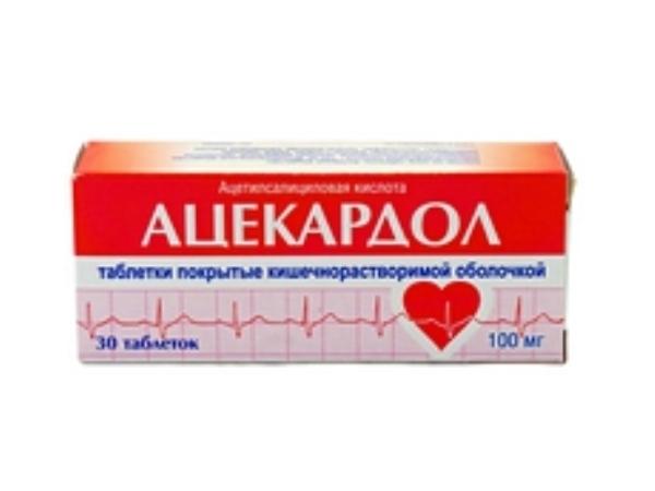 Препарат для профилактики инсульта и инфаркта изымают из продажи в Ростовской области
