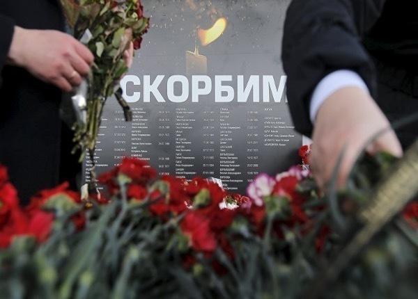 В Ростове –на-Дону появится мемориал памяти погибшим в авиакатастрофе