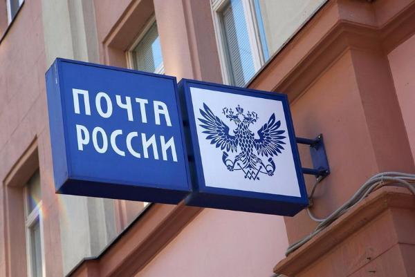 Минтруд разъяснил, почему нерешил ситуацию сэкс-главой «Почты России»