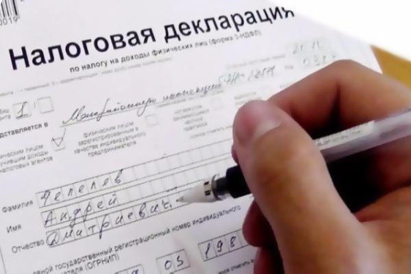 Декларация о доходах раскрыла уровень заработка первых лиц Таганрога