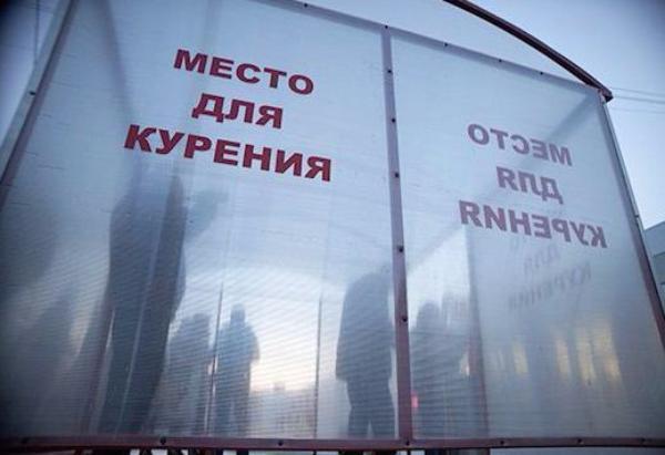 Почти 2 миллиона рублей заплатили жители Ростовской области за курение
