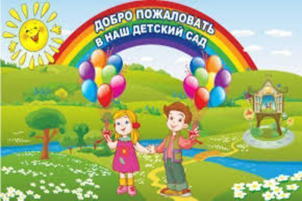 В Таганроге здание бывшего Дома детского творчества переоборудуют под Детский сад