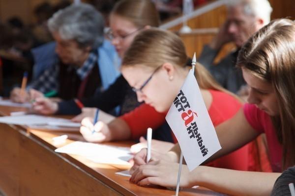 Неграмотных жителей Таганрога вычислят в апреле