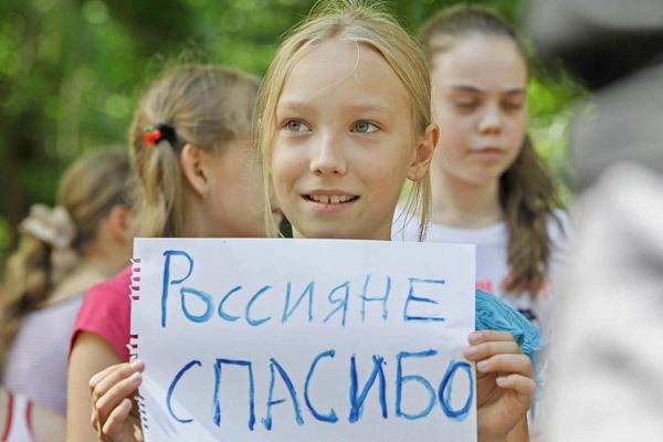 Волгодонск полюбили выходцы с Украинского государства