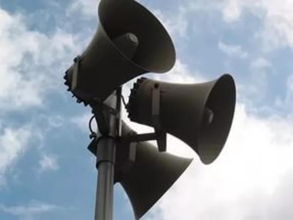 Техническая проверка комплексной системы экстренного оповещения жителей пройдет завтра вМытищах