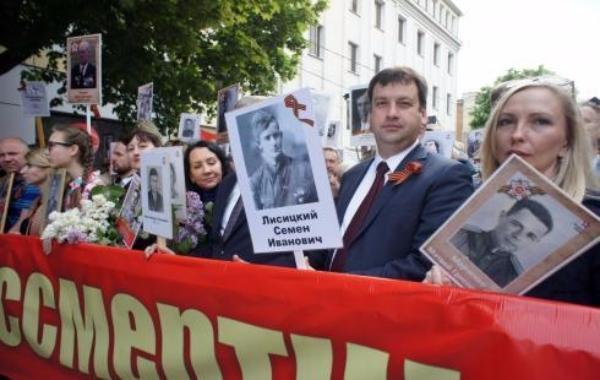 «Бессмертный полк» в Таганроге прошел 36-тысячным строем
