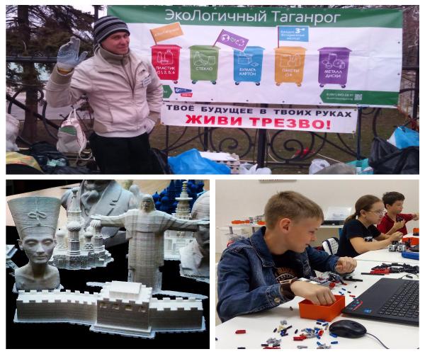 Три проекта таганрогских студентов заняли первое место на всероссийском конкурсе