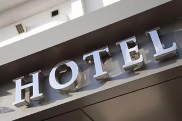 Гражданин Таганрога ограбил сотрудника ипостояльца гостиницы, угрожая ножом Ростов-на-Дону