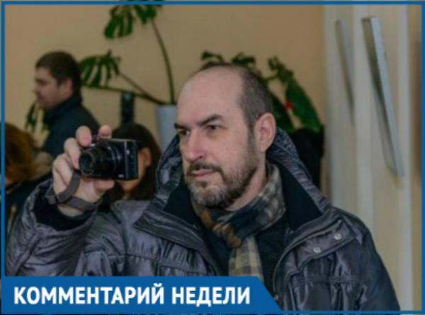 «Полным фуфлом»  назвал блогер Таганрога сбор средств на капитальный ремонт