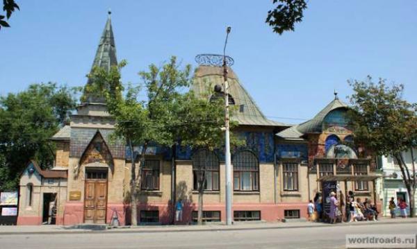 Календарь: музей Градостроительства и быта Таганрога отмечает 35-летие