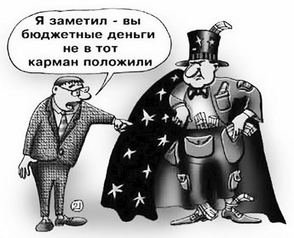 Новости хоккея россия словакия