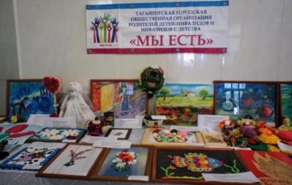 Более сотни детей с ограниченными возможностями собрались в Таганроге