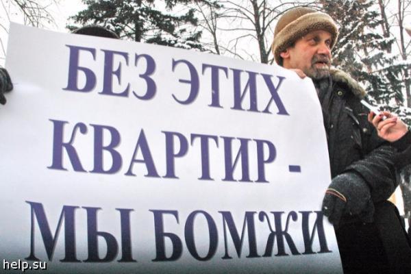 Обманутых дольщиков в Ростовской области защитили на законодательном уровне