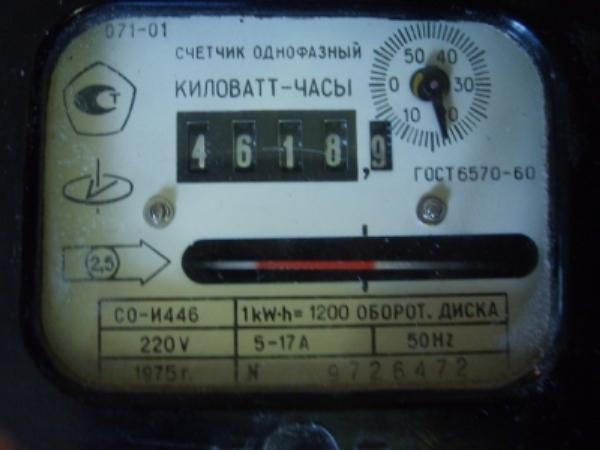 ОАО «Энергосбыт Ростовэнерго» необоснованно отключил квартиру жителя Таганрога от энергоснабжения