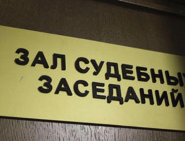«Газпром» возобновил подачу газа вНовочеркасск
