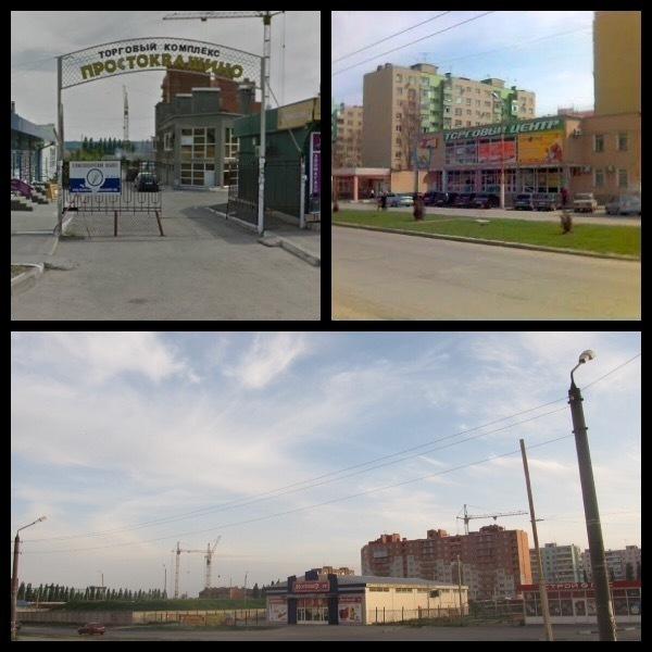 О тебе, любимый город: микрорайон Простоквашино