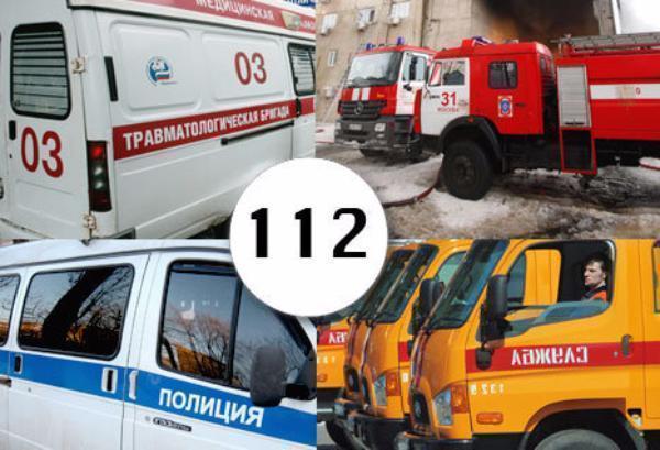 Доконца года кСистеме «112» присоединят все муниципалитеты Ростовской области