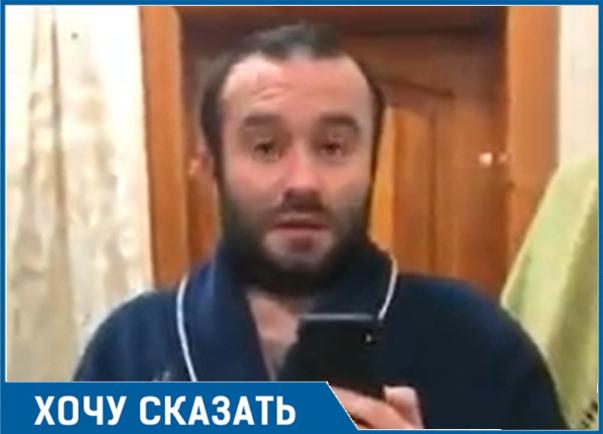 «Россия нефть и газ миру поставляет, а мы без воды сидим», возмутился таганрожец