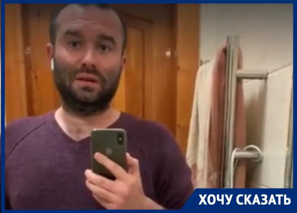 Таганрогские чиновники самые «лучшие», говорить хорошо умеют