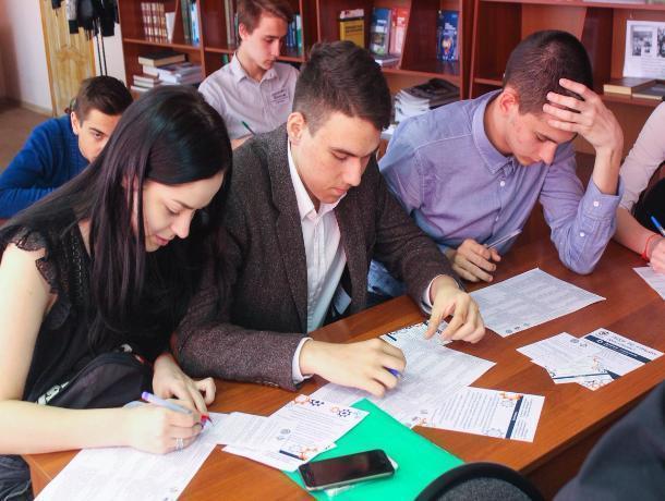 Молодежь Таганрога проверила свои знания по истории Великой Отечественной войны