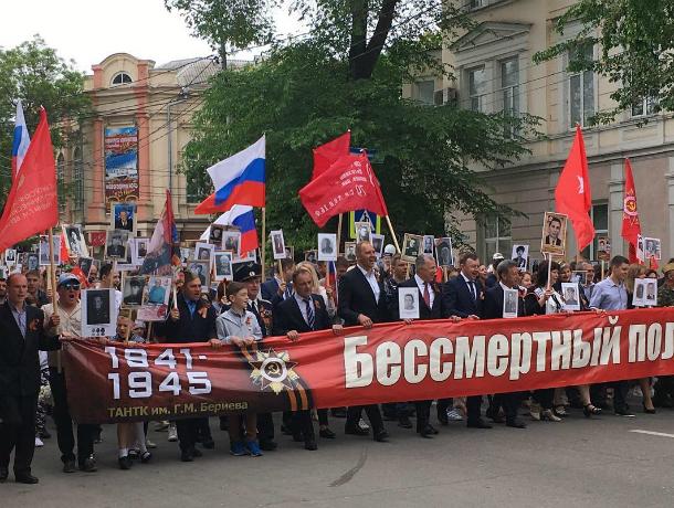 Бессмертный полк прошел по улицам Таганрога