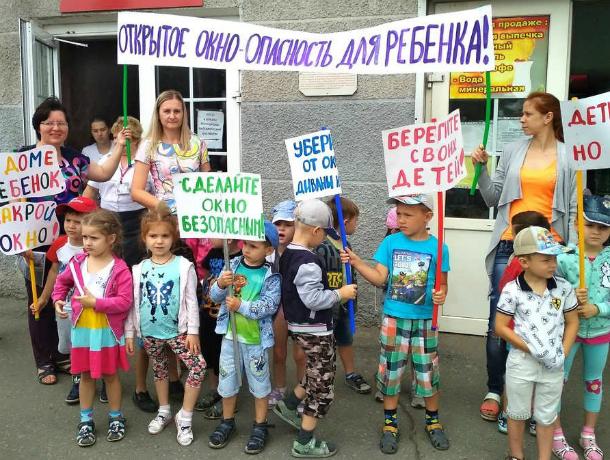 Социальная акция «Открытое окно – опасность для ребенка!» прошла в Таганроге