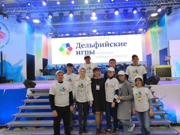 Певчие «Перезвоны» из Таганрога успешно выступили на Дельфийских играх