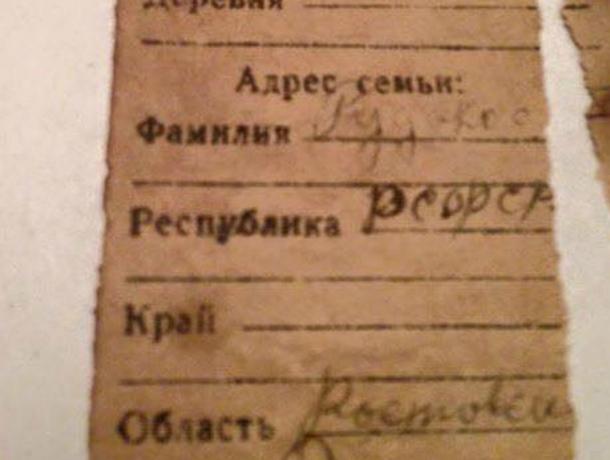 ОРТ рассказал про  красноармейца Рудакова, останки которого нашел таганрогский отряд «Последний след войны»