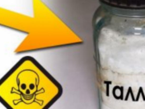 На ТНТК им Бериева в   Таганроге более двадцати человек отравились таллием