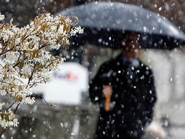Зима в Таганроге начнется с сурового ветра, снега и дождя