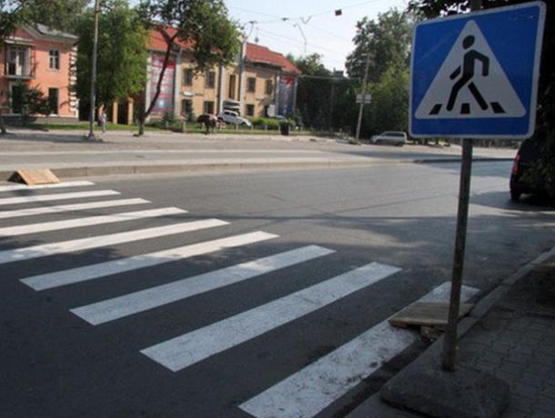 Неуступчивый «Хендай» сбил ребенка на пешеходном переходе в Таганроге