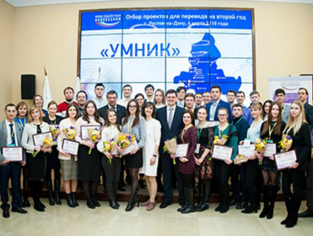 Победители программы «УМНИК» Ростовской области получили дипломы