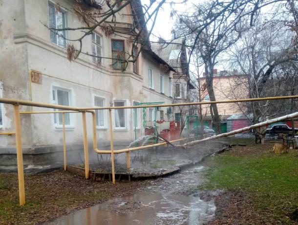В Таганроге продолжается жилищно- коммунальный апокалипсис
