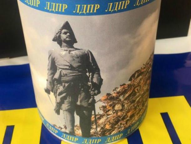 Активисты ЛДПР  прислали банку вонючего воздуха с полыхающей свалки  чиновникам  Таганрога