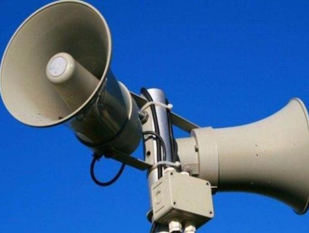 В Таганроге пройдет очередная проверка средств оповещения