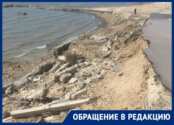 Центральный пляж Таганрога – место позорное  для города –курорта