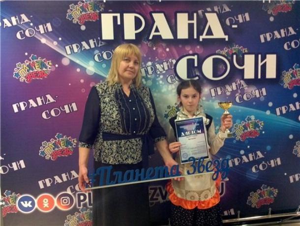Победительница «Планеты звезд» из Вареновки  завоевала кубок «Гранд – Сочи»
