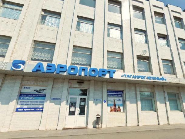 Донские власти планируют возродить аэропорты Таганрога и Волгодонска