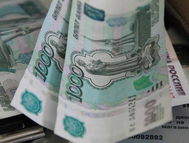 Сбербанк России  вновь  кредитует Таганрог