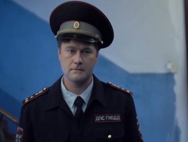 В Таганроге сняли проникновенный фильм «Ошибаются даже асы!»