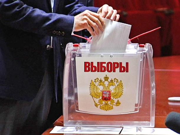 Самая низкая явка на выборах в ЗС РО - в Таганроге