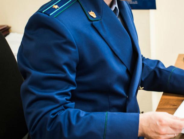 Чиновники от архитектуры и градостроительства в Таганроге  заплатят штраф 12 тысяч рублей