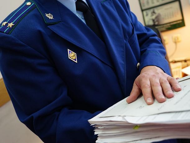 Прокуратура  через суд обеспечила гражданина пенсией