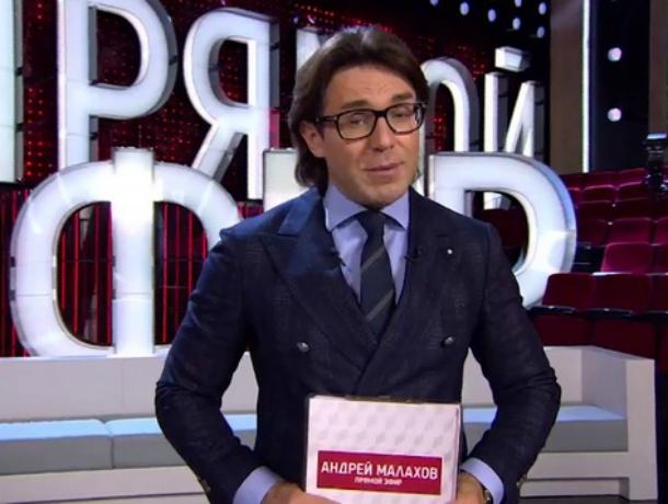 Таганрог прославился  в ток-шоу «Прямой эфир» с Андреем Малаховым