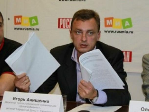 В понедельник состоится очередное слушание по делу таганрогского депутата Онищенко