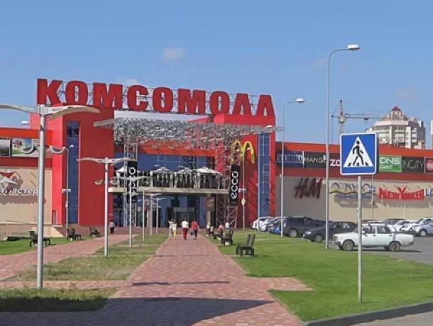 Таганрогская компания сделает из волгоградского ТРК еще один «Мармелад»