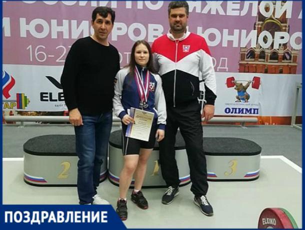 Поздравляем Наталью Ильину с серебром на Первенстве России по тяжелой атлетике
