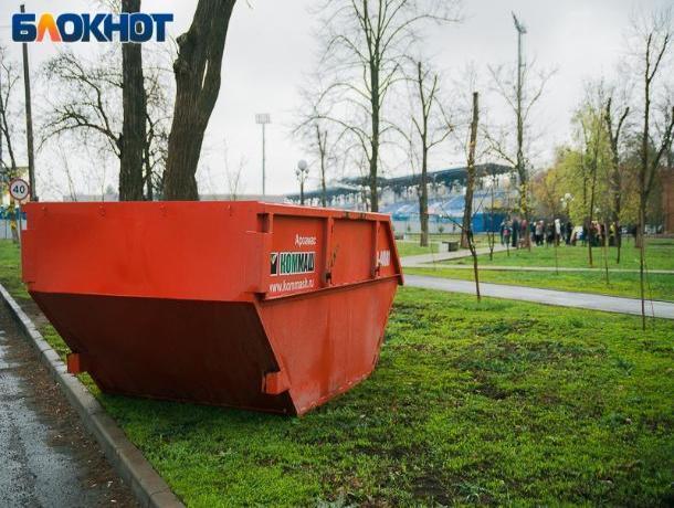 Теруправление Таганрога  поблагодарило «Экотранс» за предоставленные «лодочки» участникам субботника