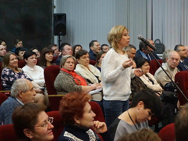 Таганрожцев приглашают для участия в публичных слушаниях