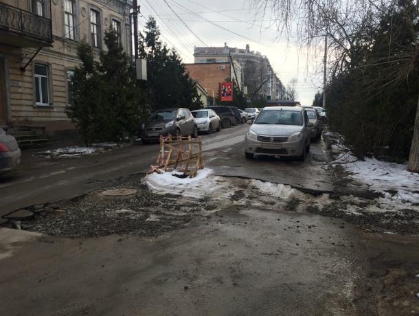 Новые ограждения для ям придумали в Таганроге